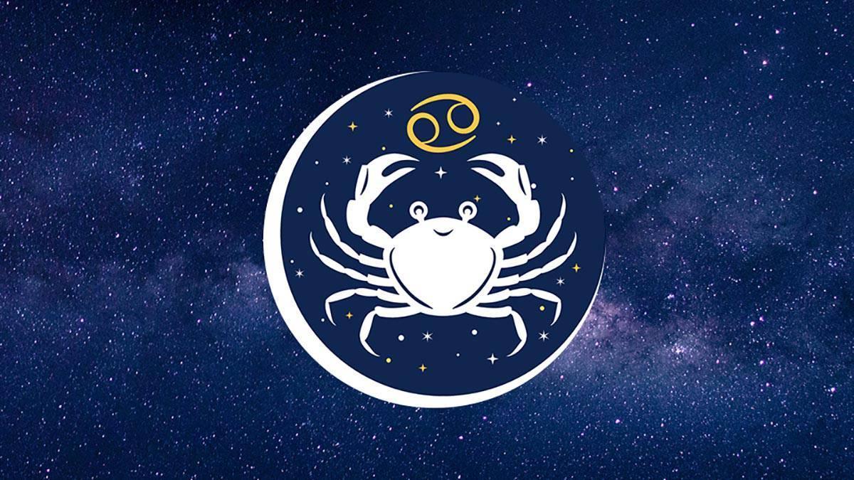 巨蟹座2021年运势详解 2021巨蟹座全年运势大预言