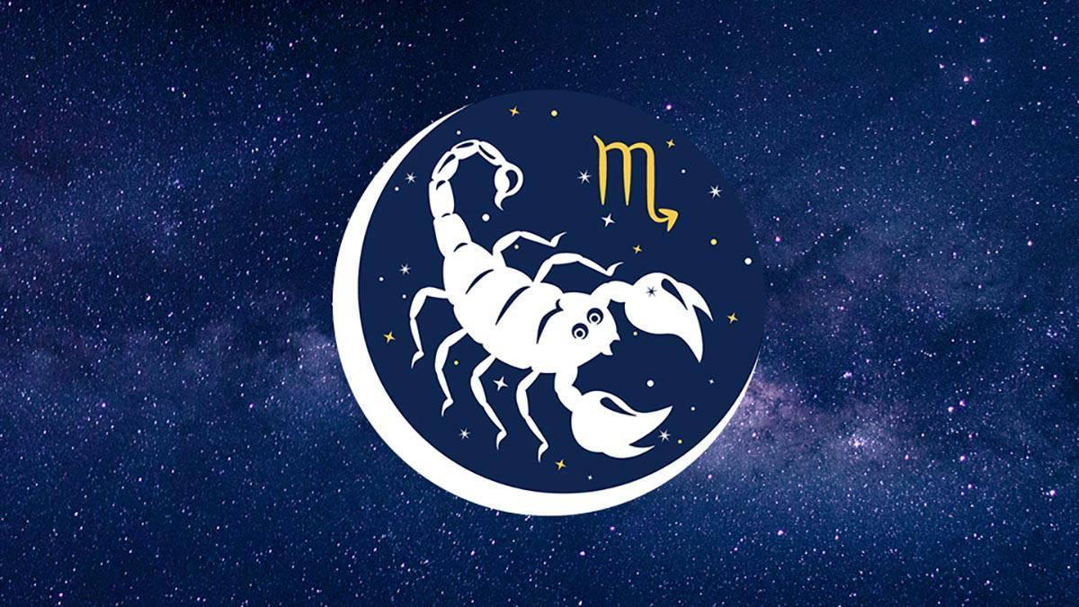 天蝎座2021年运势详解 2021天蝎座全年运势大预言